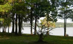 GORGEOUS VIEW OF GANTT LAKE. LOT HAS 106' OF WATERFRONT AND IS NESTLED AMONG THE CYPRESS TREES ON THE NORTH END. IF YOU ARE LOOKING FOR A RUSTIC LOT ON THE LAKE.. LOOK NO FURTHER!Listing originally posted at http