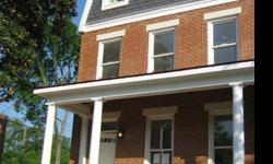 Huge Four Bedroom Home Now Available!!! This house features a gourmet kitchen with cherry cabinets, hardwood floors throughout and large bedrooms. There is also a front porch and backyard patio. Dogs and Cats are welcome! 2 Car Garage Included!! Call